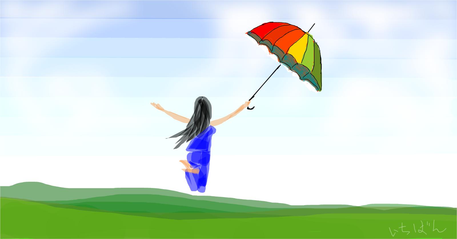 girl floating over plains